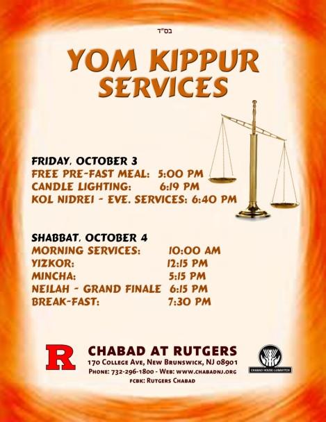 yom kippur poster 5775 (Large)