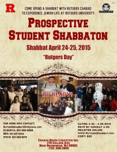 Rutgers Shabbaton April 2015 (4)