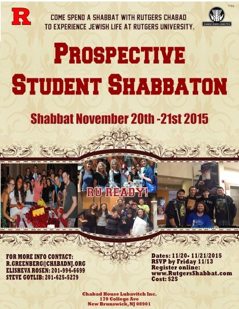 Rutgers Shabbaton november 20 copy (2)