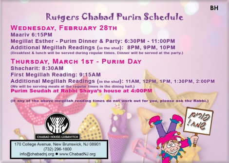 Purim Schedule 5778